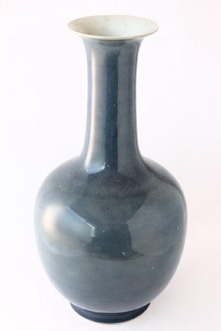 Chinese Qing Dynasty Porcelain Vase,
