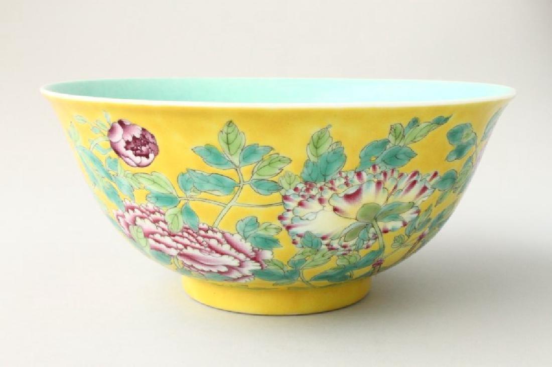 Fine Chinese Famille Jaune Bowl,