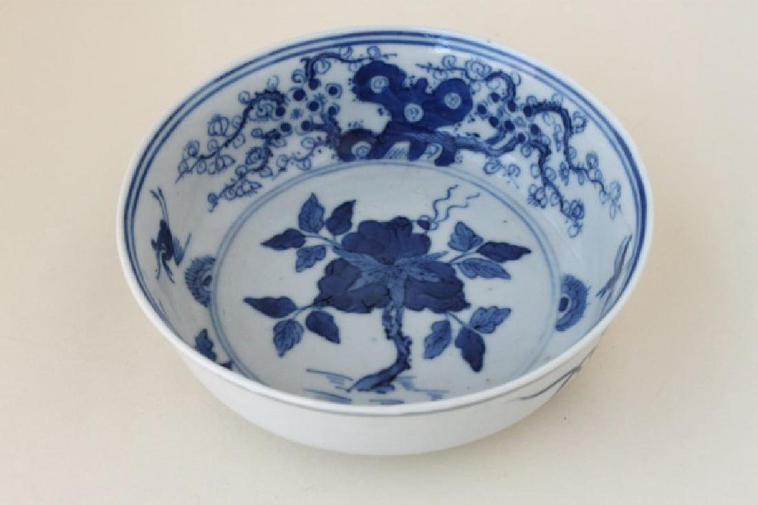 Chinese Qing Dynasty Blue and White Dish,