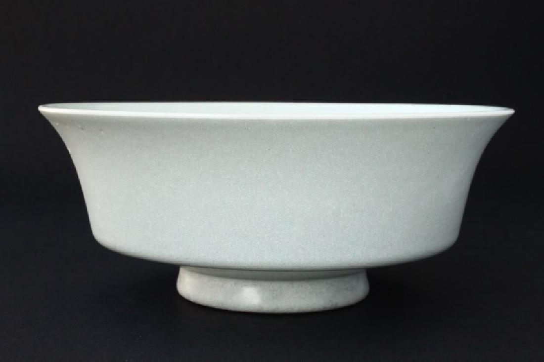 Chinese Qingbai Glaze Bowl,