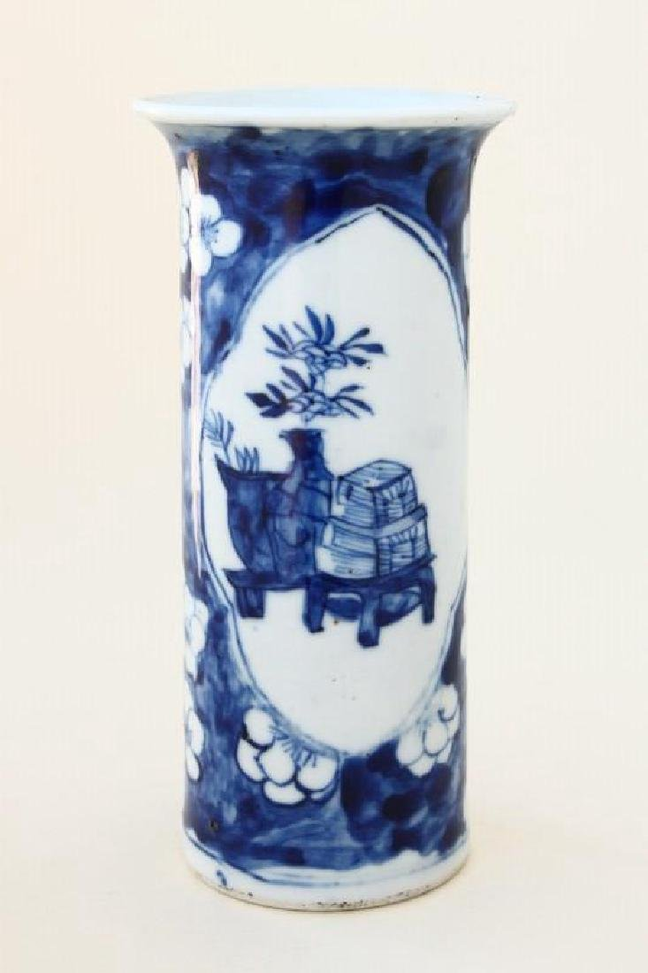 Chinese Qing Dynasty Blue and White Vase,