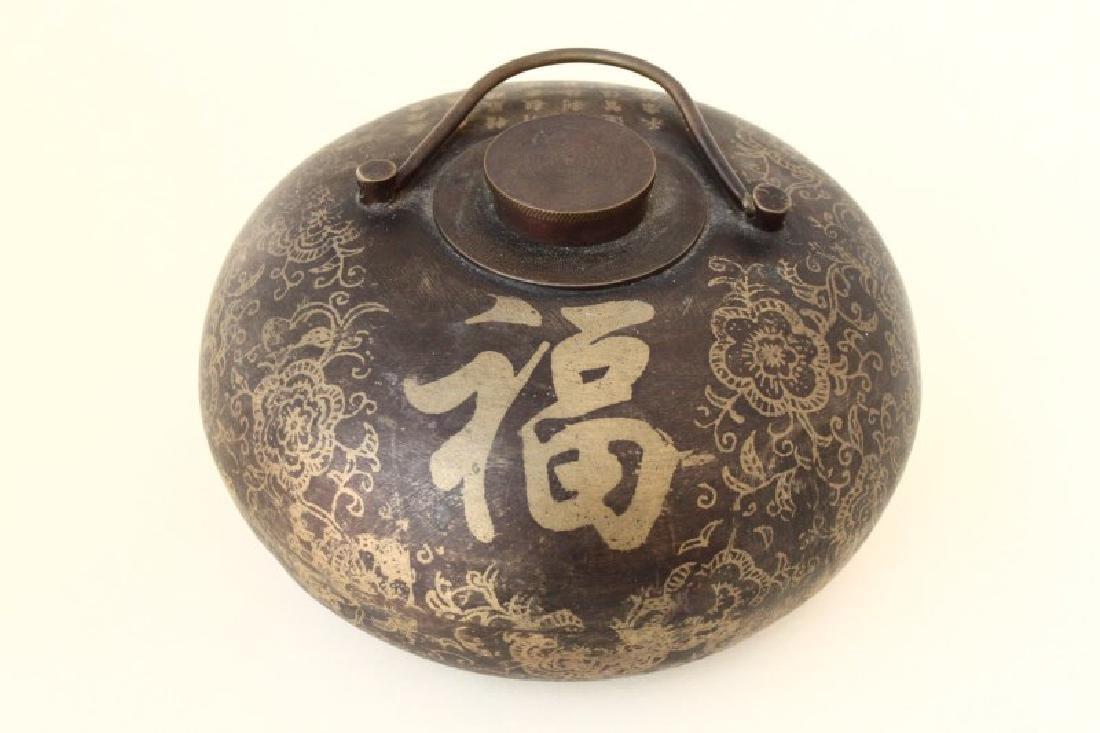 Chinese Gilt Work Tea Caddy,