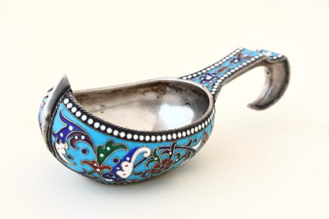 Russian Silver and Enamel Kosh,