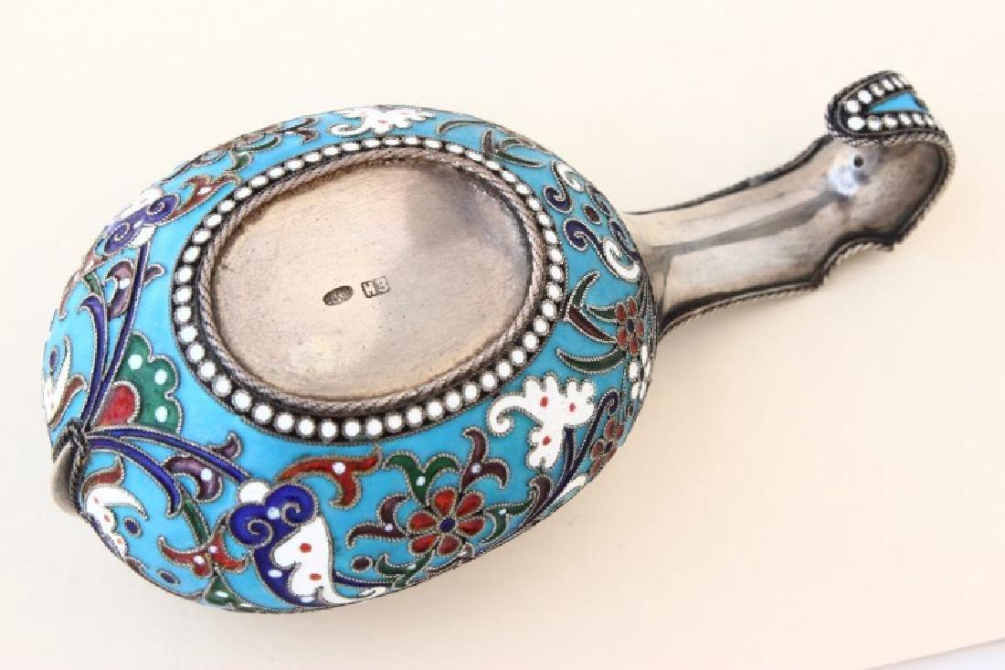 Russian Silver and Enamel Kosh, - 4