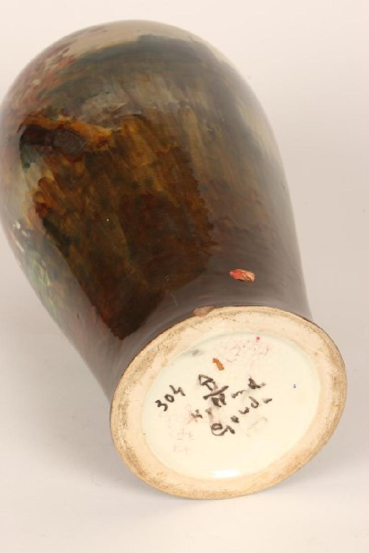Unusual Gouda Porcelain Vase, - 3
