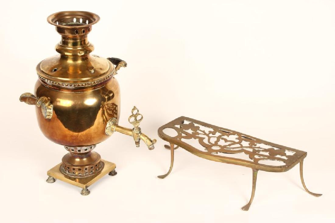 Brass Samovar and Trivett,