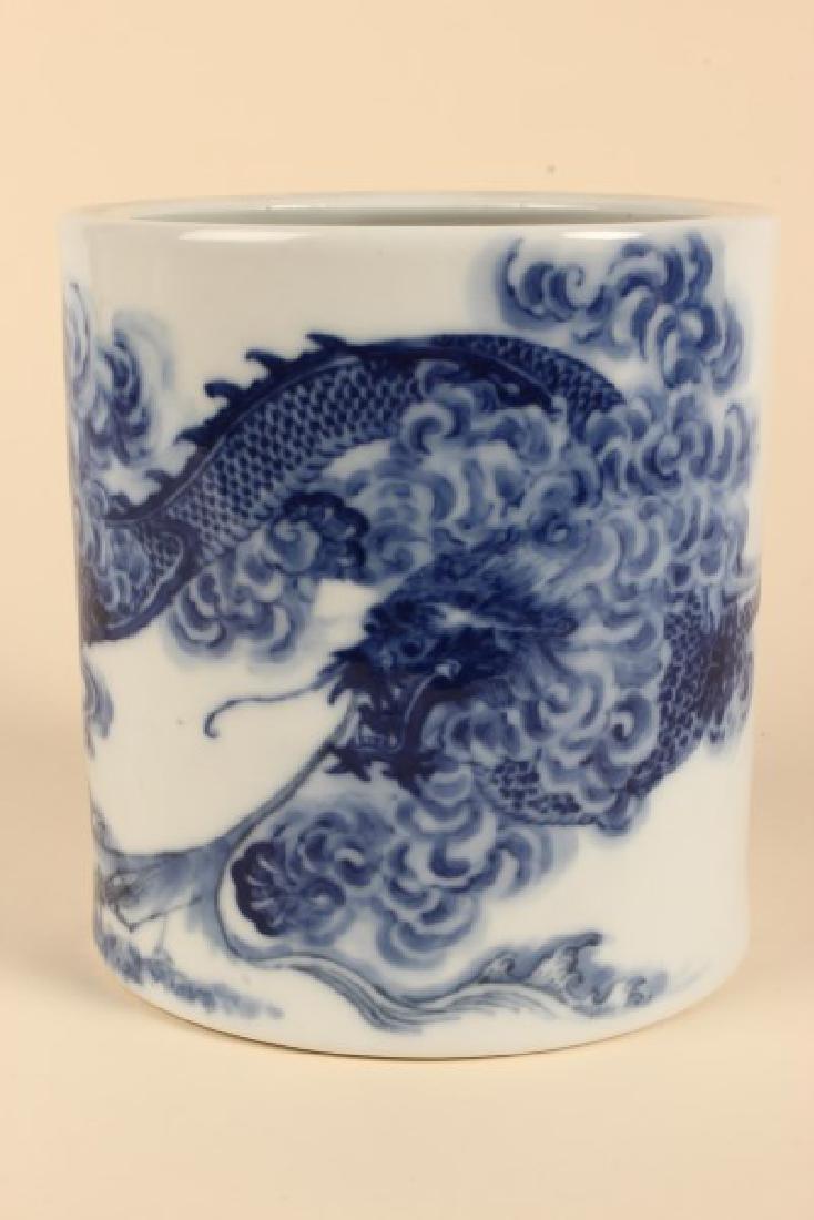 Good Chinese Blue and White Brush Pot,