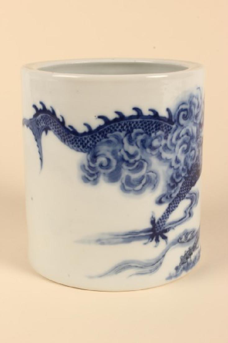 Good Chinese Blue and White Brush Pot, - 2
