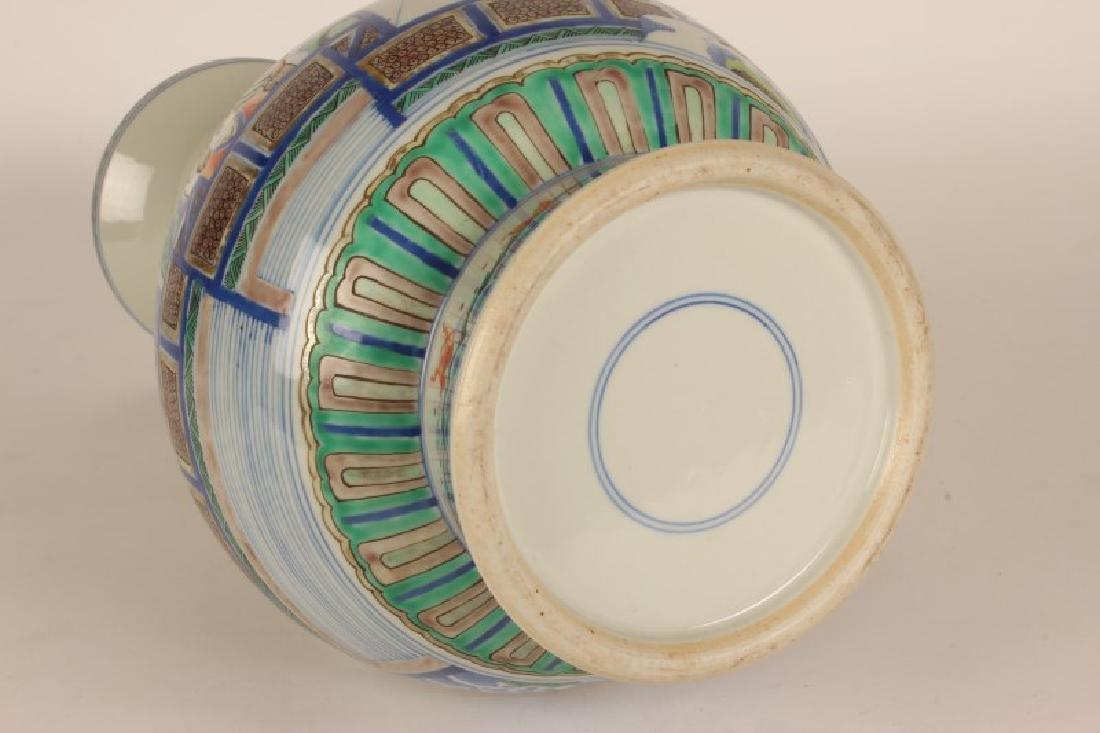 Chinese Famille Vert Porcelain Vase, - 4