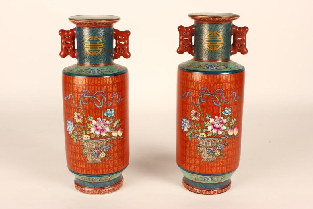 Pair Chinese Rouleau Vases,