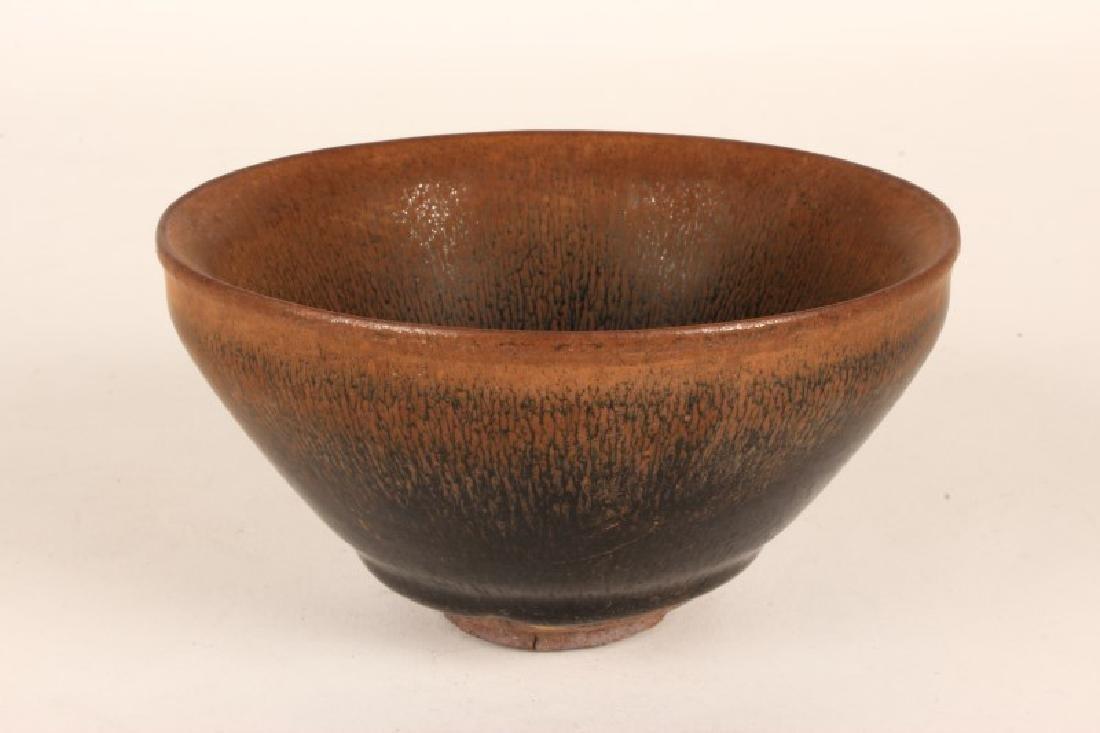 Chinese Fur Glaze Bowl,