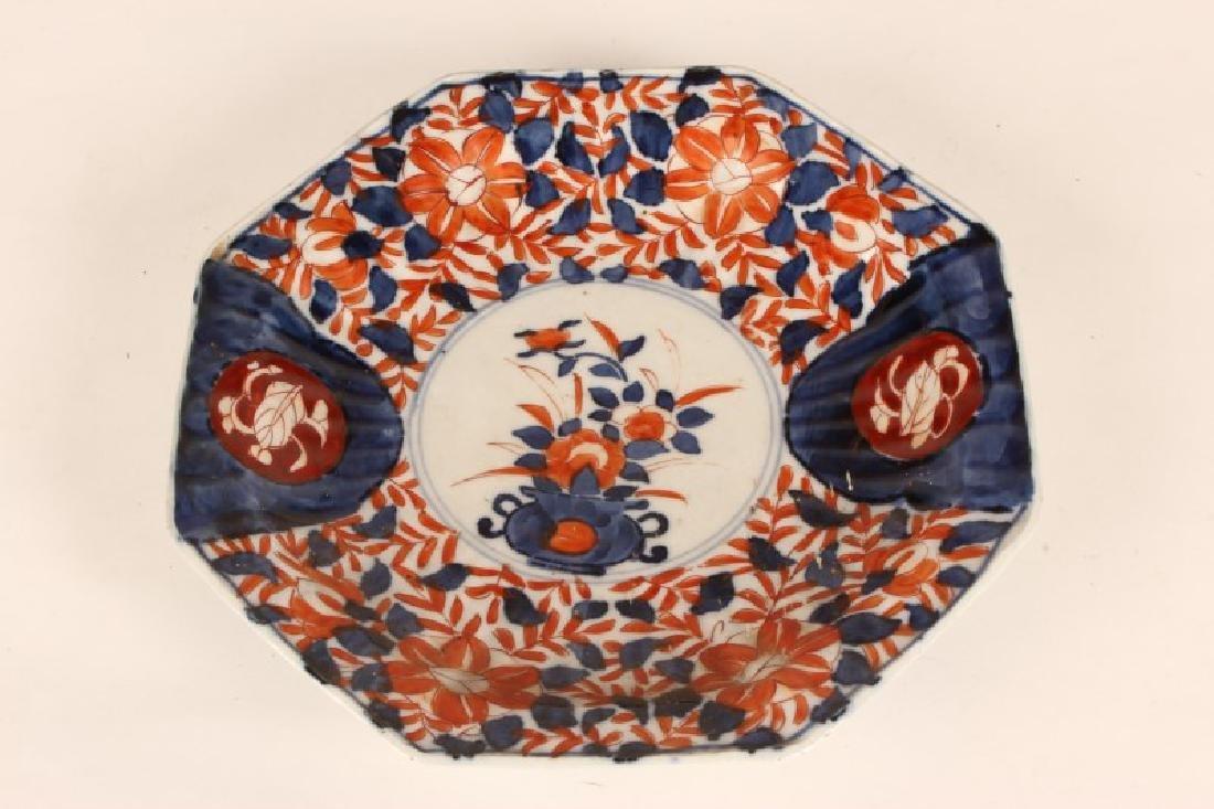 Japanese Imari Porcelain Plate,