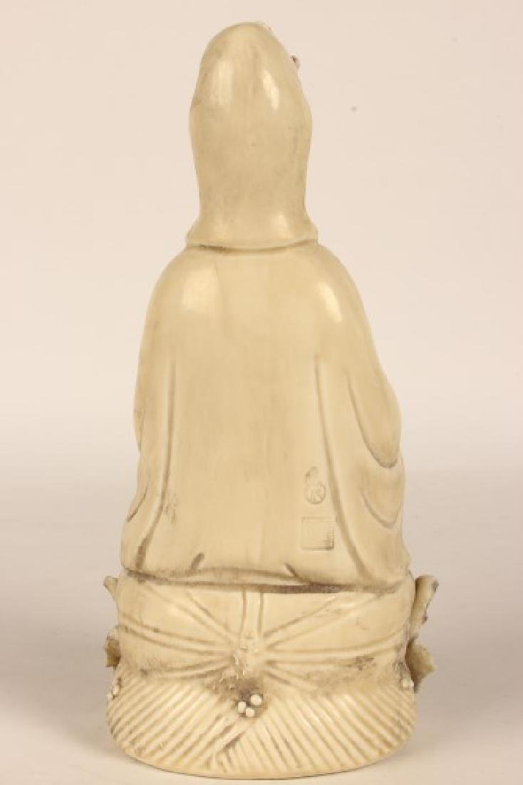 Chinese Blanc De Chine Kwan Yin, - 2