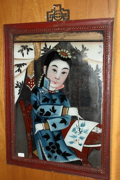 Chinese Framed Mirror Painting,