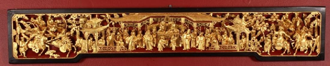 Chinese Carved Gilt and Lacquer Panel,