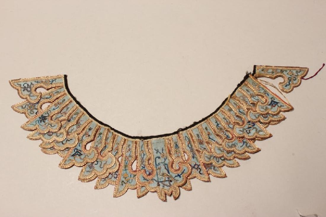 Chinese Embroidered Qing Dynasty Collar,