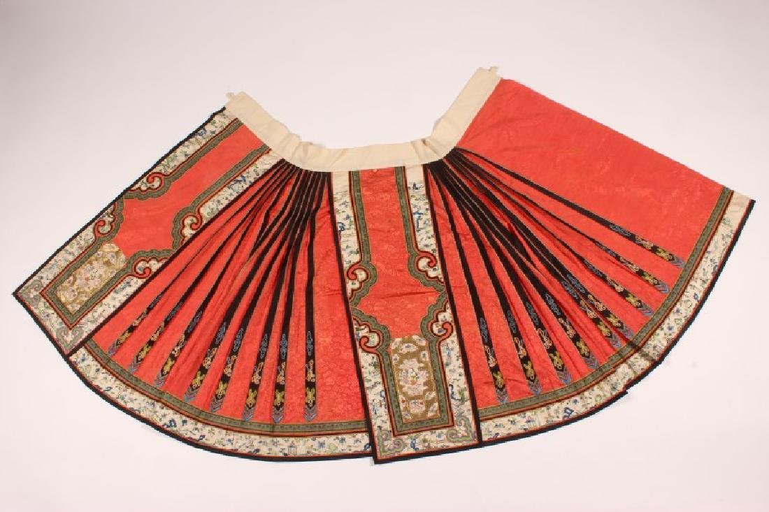 Chinese Late Qing Dynasty Skirt,