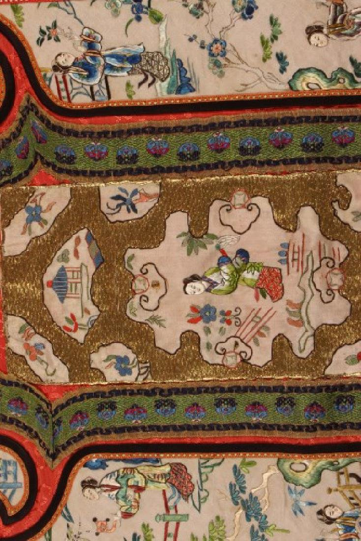 Chinese Late Qing Dynasty Skirt, - 8