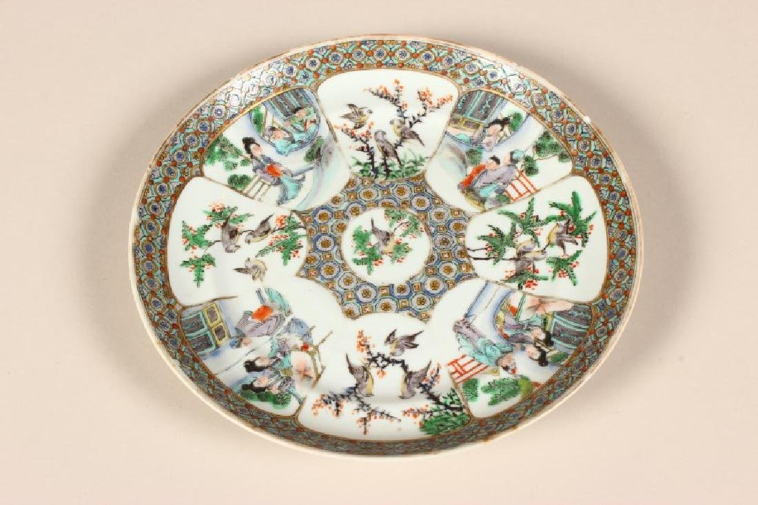 Chinese Late Qing Dynasty Famille Vert Plate,