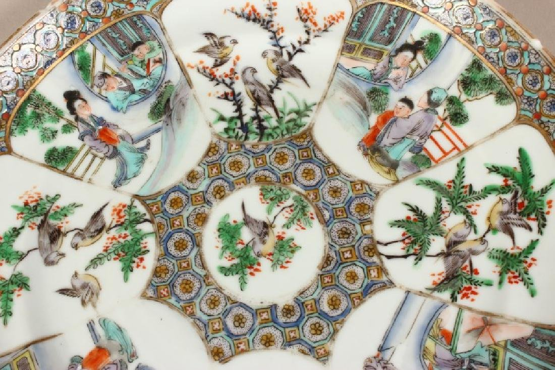 Chinese Late Qing Dynasty Famille Vert Plate, - 2