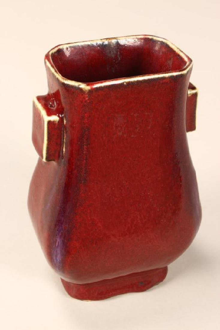 Chinese Sang de Beouf Fu Vase,