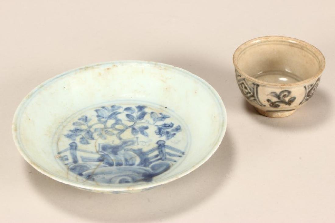 Chinese Ming Dynasty Blue and White Plate,
