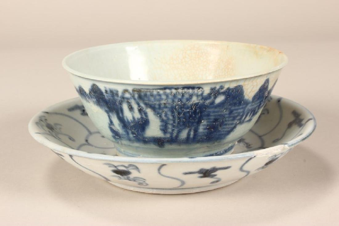 Chinese Qing Dynasty Blue and White Bowl,