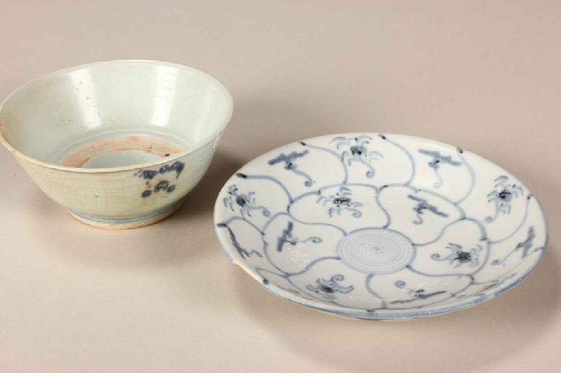 Chinese Qing Dynasty Blue and White Bowl, - 2