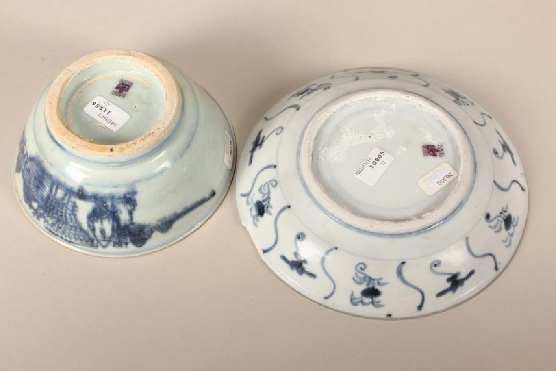Chinese Qing Dynasty Blue and White Bowl, - 3