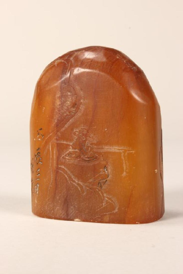 Chinese Carved Orange Stone Seal,