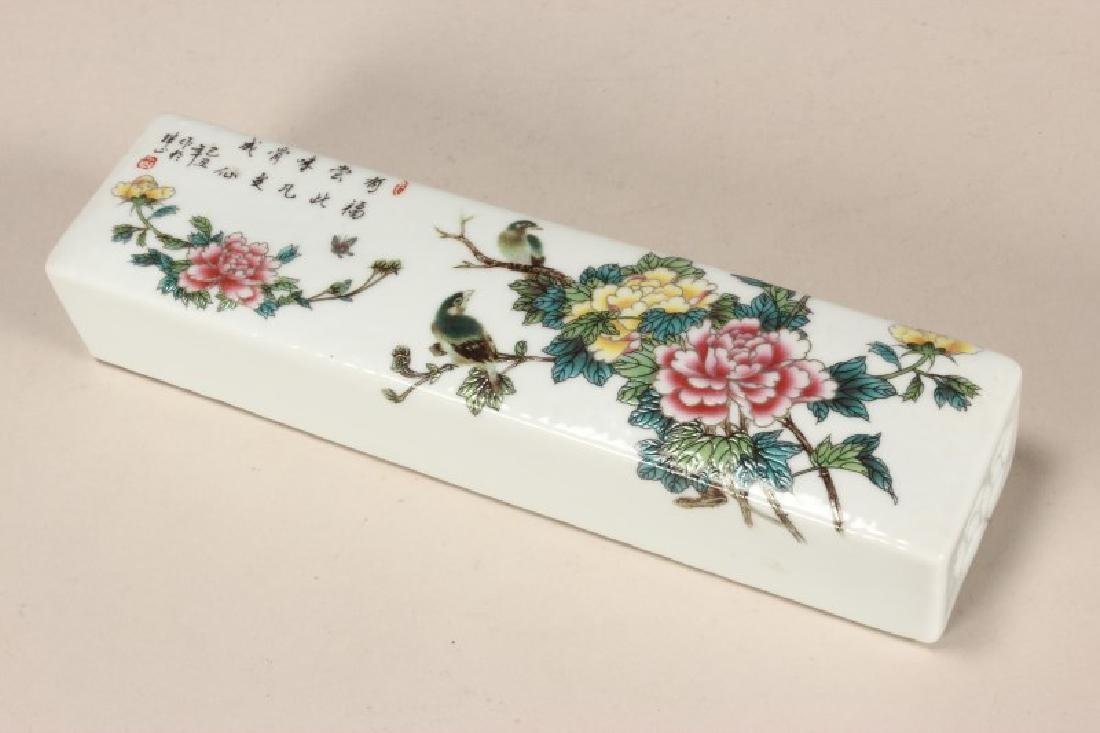 Chinese Porcelain Scroll Weight,