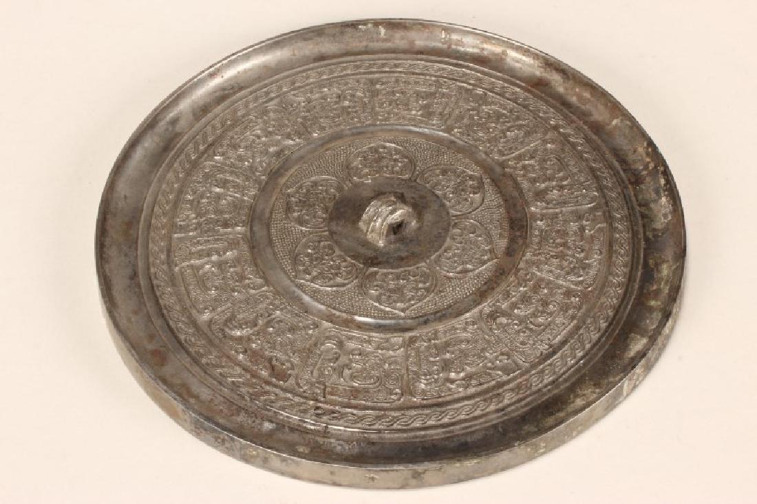 Chinese Circular Silvered Hand Mirror