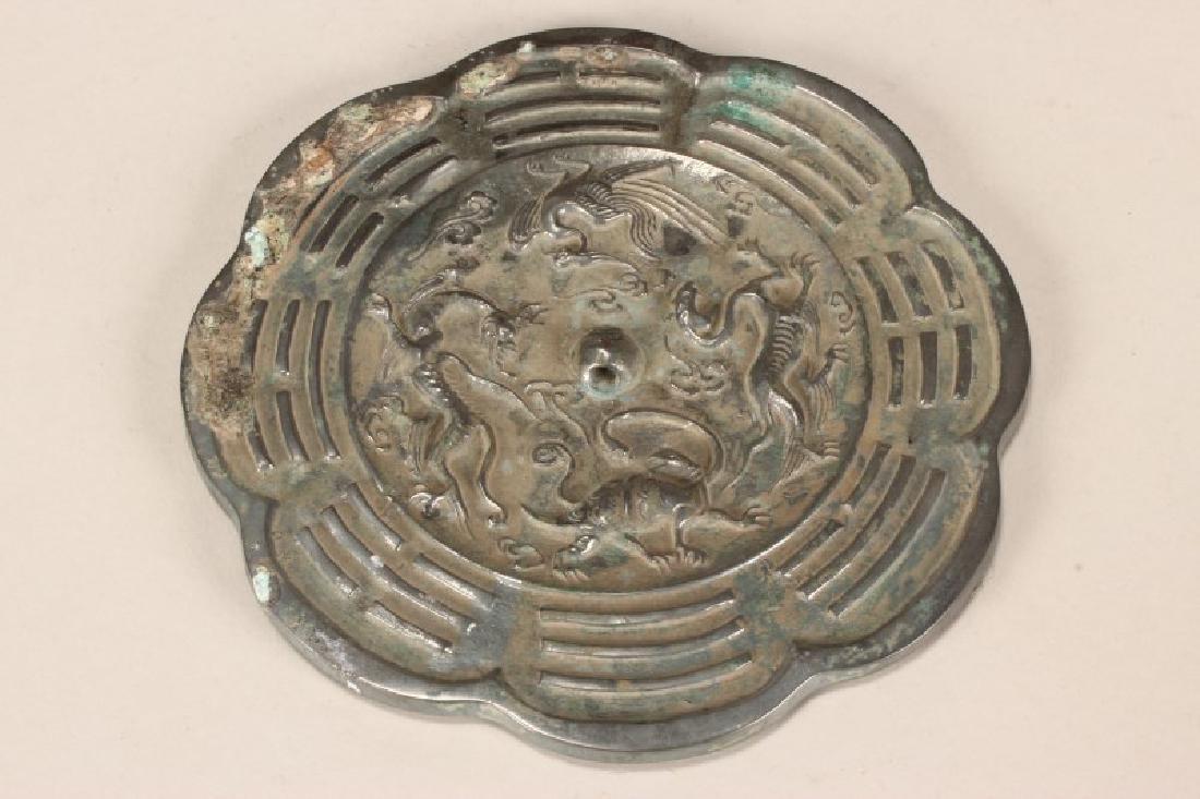 Chinese Silvered Circular Hand Mirror