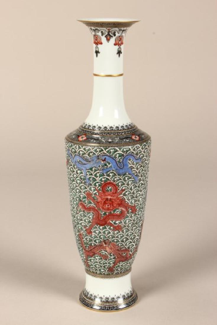 Chinese Famille Verte Porcelain Vase,