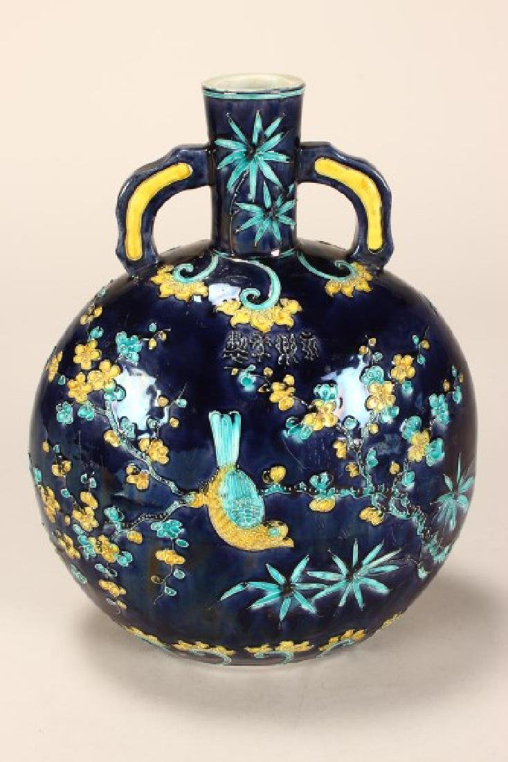 Chinese Porcelain Twin Handled Moon Flask,