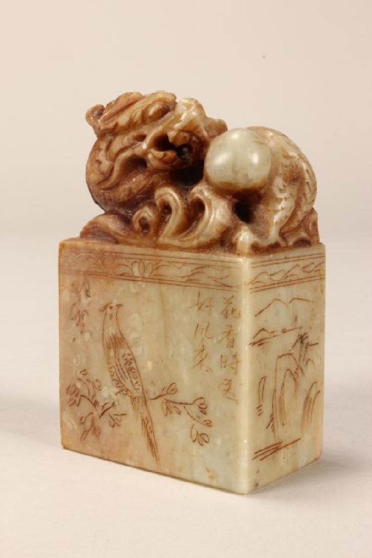 Chinese Carved Soapstone Chop,