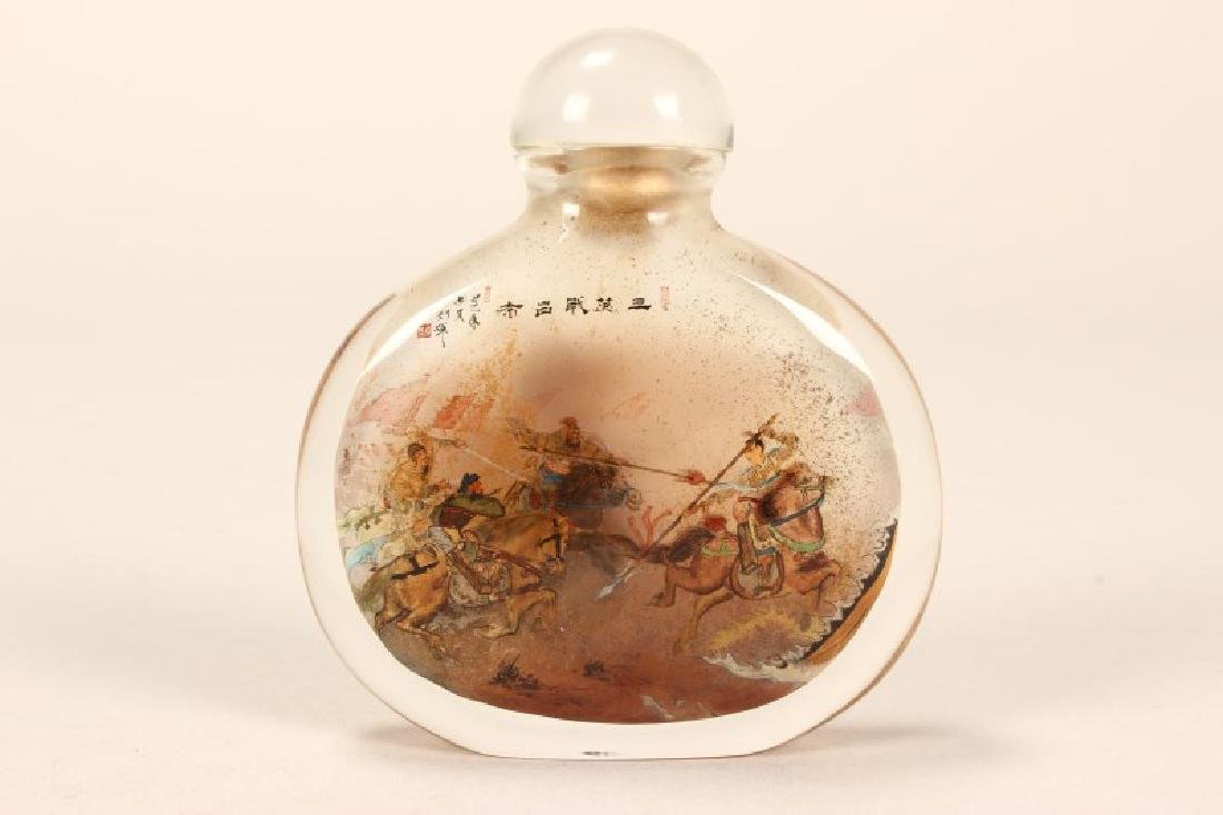 Chinese Snuff Bottle,