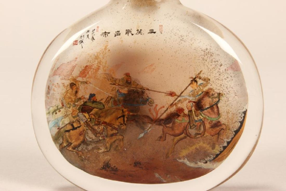 Chinese Snuff Bottle, - 2