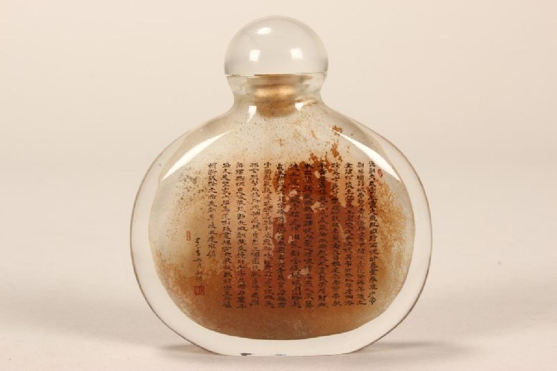 Chinese Snuff Bottle, - 4