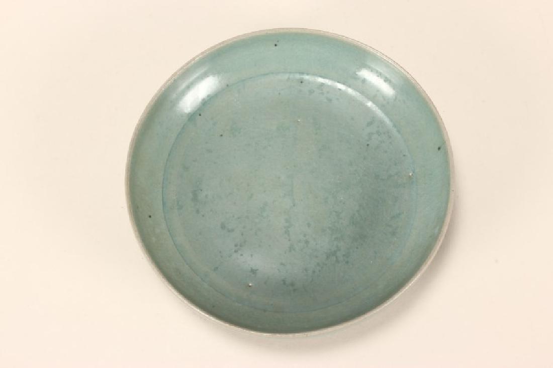 Chinese Celadon/Jun Glaze Dish, - 2