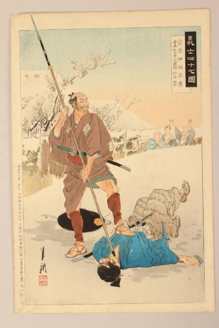 Japanese Woodblock Print By Gekko Ogata