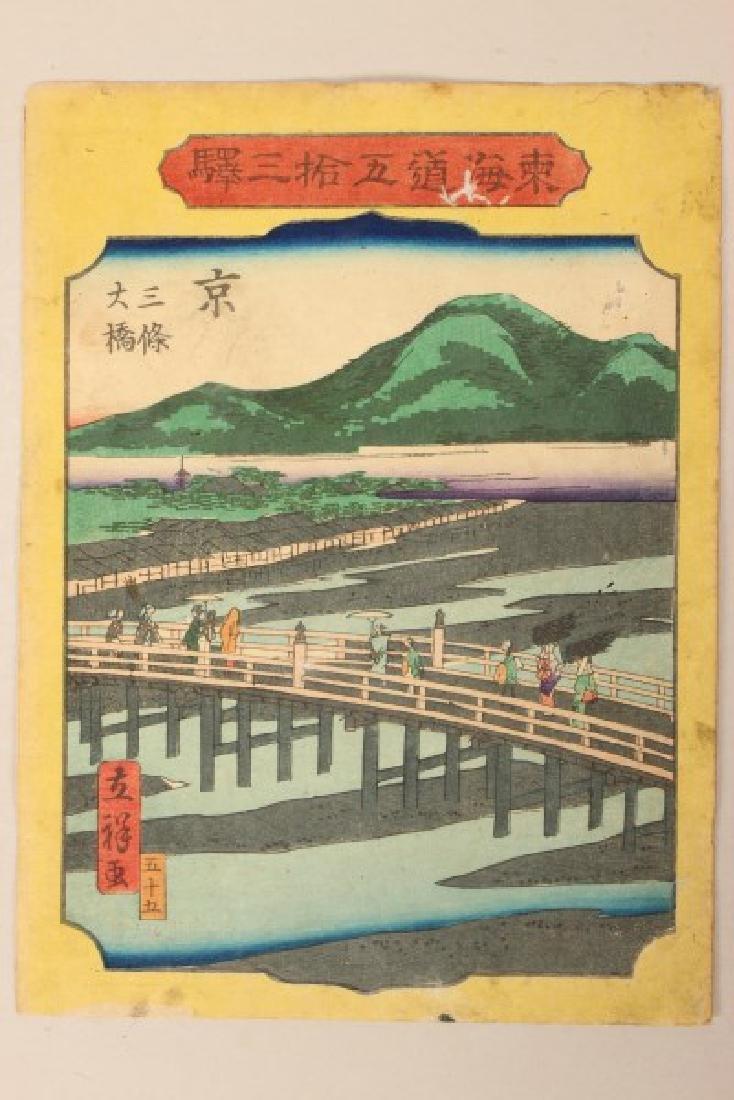 Japanese Woodblock Print By Hiroshige II