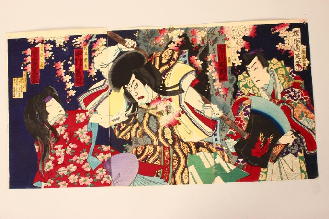 Japanese Woodblock Print Triptych