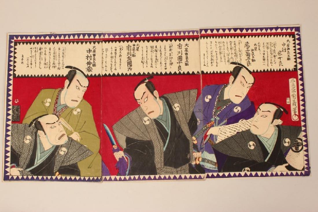 Japanese Woodblock Triptych By Toyohara Chikayoshi