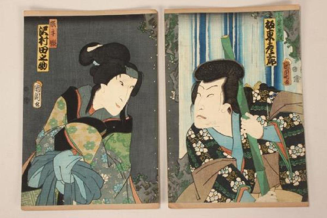 Japanese Woodblock Prints By Toyohara Kunichika