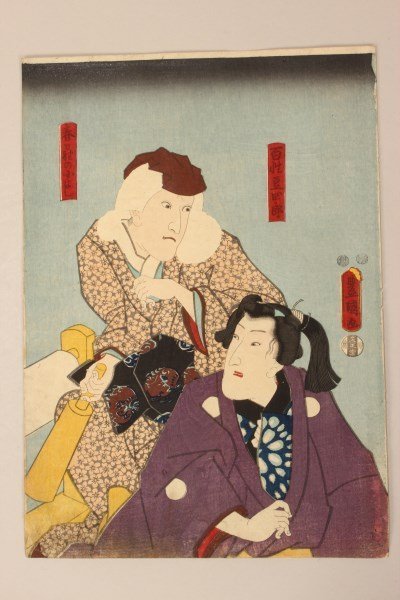 Japanese Woodblock Print By Toyokuni