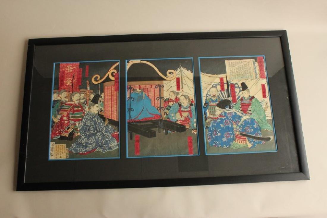 Japanese Triptych Wood Block,