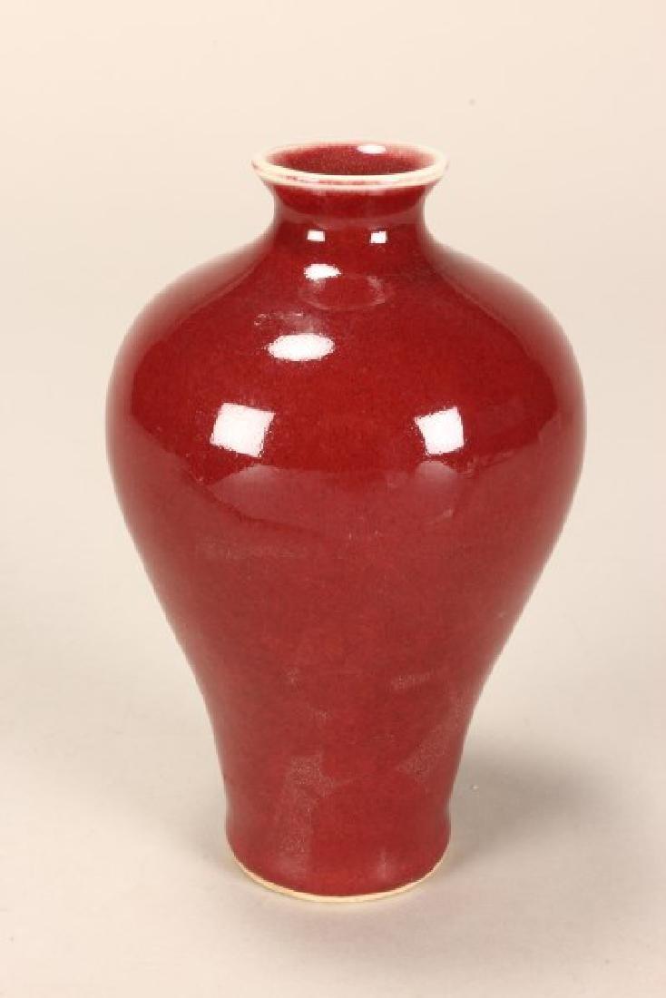Chinese Sang de Beouf Vase,