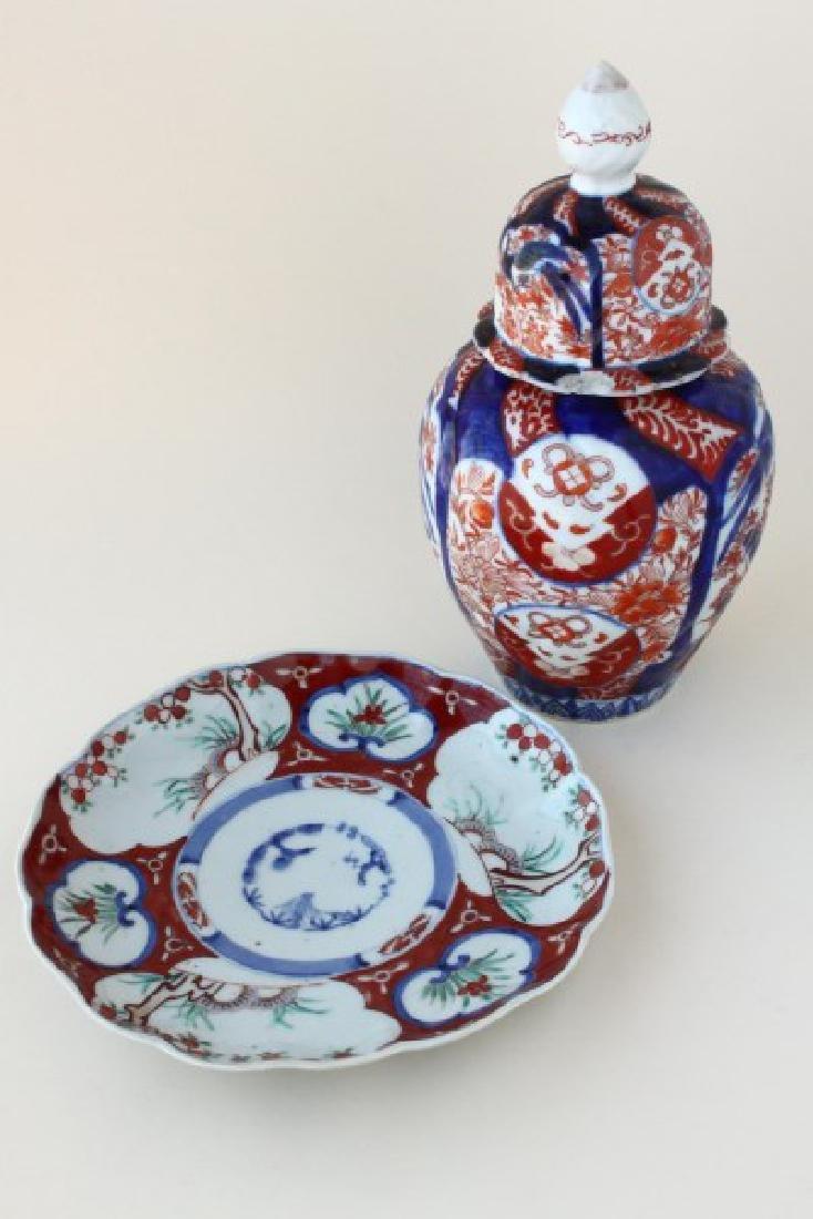 Japanese Imari Vase and Plate,