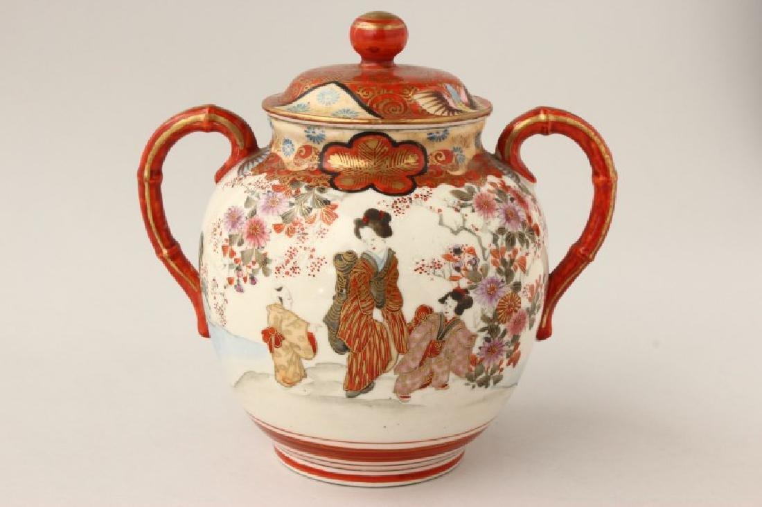Japanese Kutani Twin Handled Sugar Bowl and Cover,